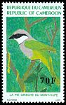 Cl: Mt. Kupe Bushshrike (Telophorus kupeensis) <<La pie grieche de mont-kupe>> (Repeat for this country)  SG 1143 (1991) 75