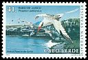 Cl: Red-billed Tropicbird (Phaethon aethereus) <<Rabo-de-Junco>>  SG 730 (1993) 375