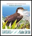 Cl: Audubon's Shearwater (Puffinus lherminieri)(I do not have this stamp)  new (2016)