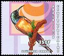 Cl: Orange-breasted Sunbird (Anthobaphes violacea)(Out of range and no other stamp)  new (2001)