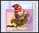 Cl: Cardinal Quelea (Quelea cardinalis)(Out of range and no other stamp)  new (2001)