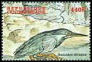 Cl: Striated Heron (Butorides striata) new (2000)