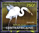 Cl: Great Egret (Ardea alba)(I do not have this stamp)  new (2014)