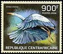 Cl: Grey Heron (Ardea cinerea)(Repeat for this country) (I do not have this stamp)  new (2014)