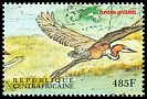 Cl: Goliath Heron (Ardea goliath) new (2000)