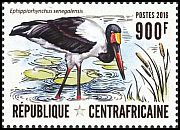 Cl: Saddle-billed Stork (Ephippiorhynchus senegalensis)(Repeat for this country) (I do not have this stamp)  new (2016)