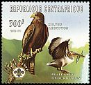 Cl: Great White Pelican (Pelecanus onocrotalus)(Repeat for this country) (I do not have this stamp)  new (1998)