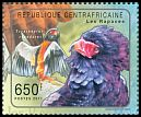 Cl: Bateleur (Terathopius ecaudatus)(Repeat for this country) (I do not have this stamp)  new (2011)  [7/47]