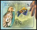 Cl: Tawny Eagle (Aquila rapax)(I do not have this stamp)  new (2011)  [7/47]