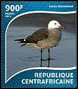 Cl: Heermann's Gull (Larus heermanni)(Out of range) (I do not have this stamp)  new (2015)