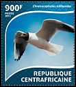 Cl: Black-headed Gull (Larus ridibundus)(Repeat for this country) (I do not have this stamp)  new (2015)