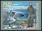 Cl: Caspian Tern (Sterna caspia)(I do not have this stamp)  new (2014)