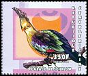 Cl: Schalow's Turaco (Tauraco schalowi)(Out of range)  new (2001)