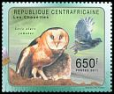 Cl: African Grass-Owl (Tyto capensis)(I do not have this stamp)  new (2011)  [7/43]