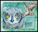Cl: Spotted Eagle-Owl (Bubo africanus)(Out of range) (I do not have this stamp)  new (2011)  [7/47]
