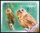 Cl: Pel's Fishing-Owl (Scotopelia peli)(I do not have this stamp)  new (2011)  [7/43]