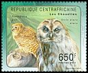 Cl: Pel's Fishing-Owl (Scotopelia peli)(Repeat for this country) (I do not have this stamp)  new (2011)  [7/43]