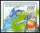 Cl: Giant Kingfisher (Megaceryle maximus)(I do not have this stamp)  new (2011)  [7/44]