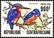 Cl: Azure Kingfisher (Alcedo azurea)(Out of range) (I do not have this stamp)  new (2016)