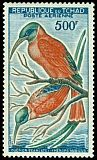 Cl: Northern Carmine Bee-eater (Merops nubicus) SG 86 (1961) 2200
