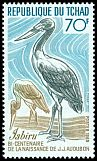 Cl: Saddle-billed Stork (Ephippiorhynchus senegalensis) <<Jabiru>> (Repeat for this country)  SG 794 (1985) 120