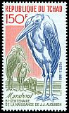 Cl: Marabou Stork (Leptoptilos crumeniferus)(Repeat for this country)  SG 796 (1985) 240