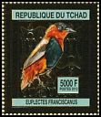 Cl: Orange Bishop (Euplectes franciscanus)(Repeat for this country) (I do not have this stamp)  new (2012)