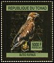 Cl: Long-legged Buzzard (Buteo rufinus)(I do not have this stamp)  new (2012)
