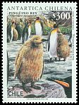 Cl: King Penguin (Aptenodytes patagonicus) <<Pinguino rey>> (Repeat for this country)  SG 1743 (1996) 350