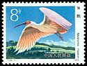 Cl: Crested Ibis (Nipponia nippon)(Endemic or near-endemic)  SG 3311 (1984) 75