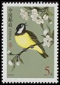 Cl: Yellow-bellied Tit (Pardaliparus venustulus) SG 4682 (2004) 160 [2/19]