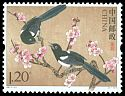 Cl: Eurasian Magpie (Pica pica) new (2017)  [11/29]