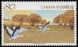 Cl: Oriental Stork (Ciconia boyciana)(Repeat for this country)  SG 5001 (2005) 15 [5/5]