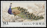 Cl: Indian Peafowl (Pavo cristatus)(Out of range)  SG 4887 (2004) 30 [3/1]