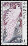Cl: Indian Peafowl (Pavo cristatus)(Out of range)  SG 4888 (2004) 30 [3/1]