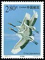 Cl: Red-crowned Crane (Grus japonensis) SG 4472h (2000) 200