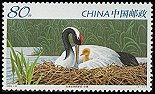 Cl: Red-crowned Crane (Grus japonensis)(Repeat for this country)  SG 5000 (2005) 15 [5/5]