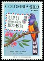 Cl: White-tailed Trogon (Trogon viridis) SG 1363 (1974) 15