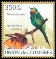 Cl: Blue-cheeked Bee-eater (Merops persicus)(Repeat for this country)  new (2009)  [6/50]