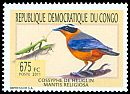 Cl: White-browed Robin-Chat (Cossypha heuglini) <<Cossyphe de Heuglin>> (I do not have this stamp)  new (2011)  [7/32]