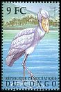 Cl: Shoebill (Balaeniceps rex)(Repeat for this country)  SG 1617b5 (2000)
