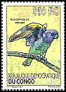 Cl: Meyer's Parrot (Poicephalus meyeri)(I do not have this stamp)  new (2012)