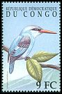 Cl: Blue-breasted Kingfisher (Halcyon malimbica) SG 1617b1 (2000)
