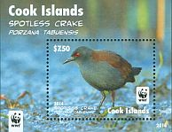 Cl: Spotless Crake (Porzana tabuensis)(Repeat for this country)  SG 1812 (2014)  [9/28]