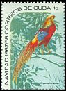 Cl: Golden Pheasant (Chrysolophus pictus)(Out of range)  SG 1559a (1967) 65