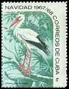 Cl: White Stork (Ciconia ciconia)(Out of range)  SG 1559b (1967) 65