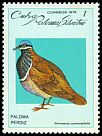 Cl: Blue-headed Quail-Dove (Starnoenas cyanocephala) <<Paloma Perdiz>> (Endemic or near-endemic)  SG 2524 (1979) 40