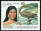 Cl: Limpkin (Aramus guarauna)(Repeat for this country)  SG 3286 (1987) 75