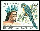 Cl: Blue-and-yellow Macaw (Ara ararauna)(Out of range)  SG 3295 (1987) 125