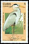 Cl: Great Blue Heron (Ardea herodias) SG 3829 (1993) 10